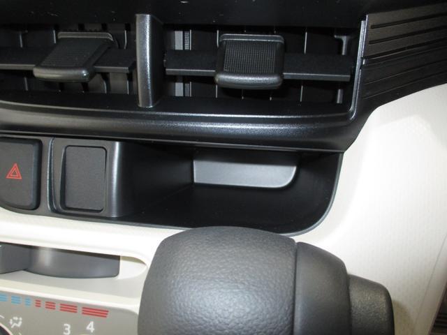 ムーヴL SAIII フルセグナビ バックカメラ ドラレコ衝突被害軽減ブレーキ エコアイドル キーレスエントリー パワーモードスイッチ オートハイビーム フルセグナビ Bluetooth対応 DVD再生 バックカメラ ナビ連動ドライブレコーダー(滋賀県)の中古車