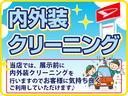届出済未使用車 衝突被害軽減ブレーキ アイドリングストップ LEDヘッドライト オートハイビーム コーナーセンサー シートヒーター プッシュボタンスタート オートエアコン キーフリーシステム(滋賀県)の中古車