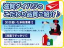 キーフリーシステム プッシュボタンスタート アイドリングストップ アルミホイール タイミングチェーン フロントフォグライト CDチューナー ベンチシート 走行距離19,000km台(滋賀県)の中古車