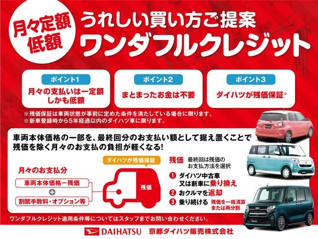 タントカスタムRS 9インチナビ・バックカメラ付(京都府)の中古車