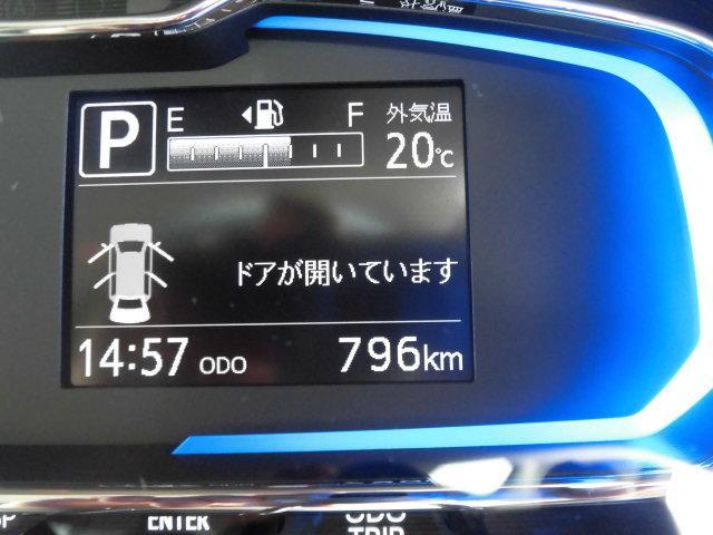 ミライースX SA3マニュアルエアコン CDチューナー オートハイビーム(京都府)の中古車