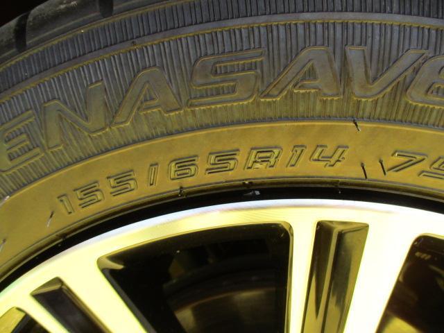 ムーヴカスタムXリミテッド2SAIII フルセグナビ&バックカメラ衝突回避支援ブレーキ・スマートアシスト3 フルセグナビ&バックカメラ フロントドライブレコーダー LEDヘッドライト 運転席シートヒーター キーフリー オートエアコン 14インチアルミホイール(滋賀県)の中古車