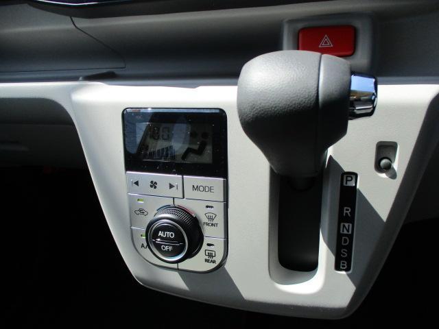 ミライースGリミテッドSA3 LEDヘッドライト 届出済未使用車衝突回避支援ブレーキ・スマートアシスト3 LEDヘッドライト キーフリー オートエアコン フロントシートヒーター 14インチアルミホイール アイドリングストップ 届出済未使用車(滋賀県)の中古車