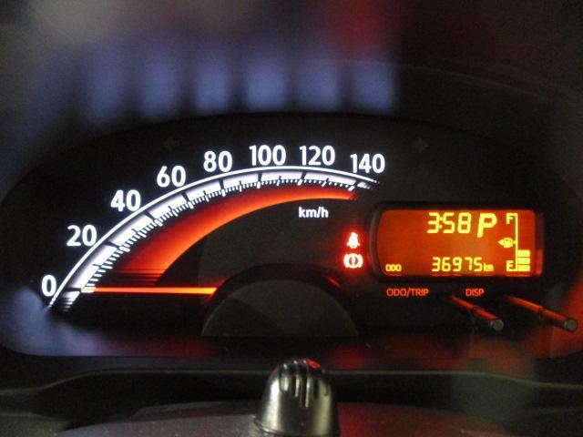ムーヴX SA/3.7万キロ/ナビ/ETC/Bカメラ/アルミ/3.7万キロ/衝突軽減ブレーキ/ナビ/ETC/バックカメラ/アルミホイール/スマートキー/オートエアコン/アイドリングストップ/横滑り防止装置/運転席シートリフター/(大阪府)の中古車