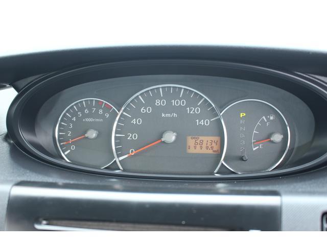 ムーヴカスタム L CDデッキ キーレスエントリー 禁煙車(滋賀県)の中古車