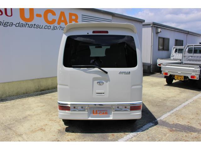 アトレーワゴンカスタムターボRS 4WD 地デジナビ 走行3万3千KM(滋賀県)の中古車