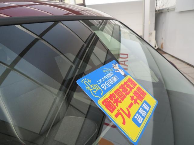 ミラトコットG リミテッド SA3 届出済未使用車 前席シートヒーター追突被害軽減ブレーキ スマアシ3 LEDヘッドライト オートエアコン 前席シートヒーター コーナーセンサー スマートキー プッシュボタンスタート カーテンシールドエアバック(滋賀県)の中古車