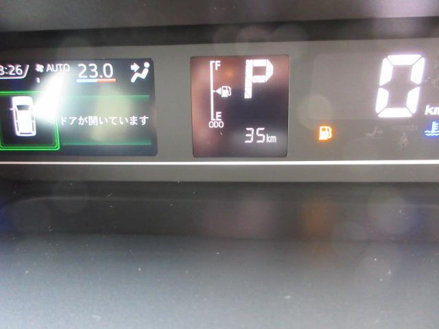 タントカスタムRSスタイルセレクション クルコン シートヒーター追突被害軽減ブレーキ スマアシ コーナーセンサー レーダークルーズコントロール 前席シートヒーター スマートキー LEDヘッドライト オートエアコン 届出済未使用車(滋賀県)の中古車
