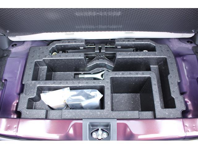 ミラトコットG SAIII届出済未使用車 シートヒーター(滋賀県)の中古車