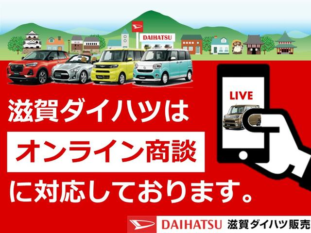 タントカスタムX スマートセレクションSAナビ バックカメラ ブルートゥース接続可 左側電動スライドドア アイドリングストップ LEDヘッドライト フォグランプ(滋賀県)の中古車