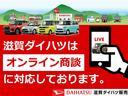 届出済未使用車 シートヒーター(滋賀県)の中古車