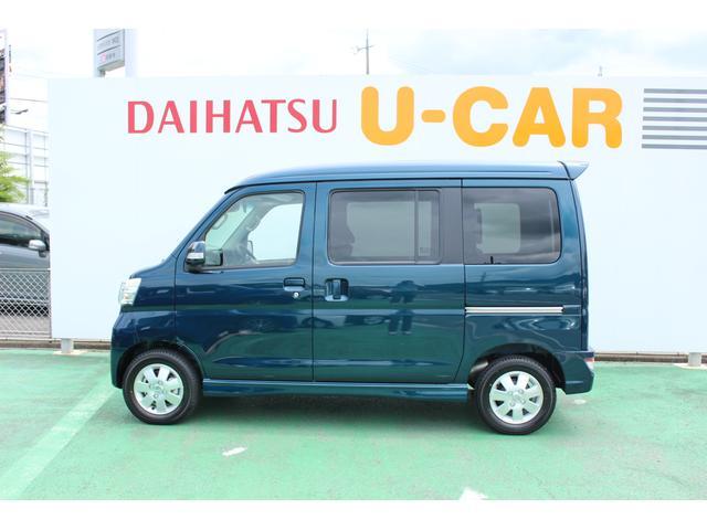 アトレーワゴンカスタムターボRSリミテッド SA3  届出済未使用車(滋賀県)の中古車