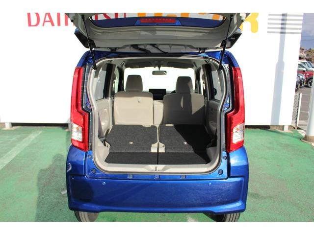 ムーヴL SA 走行64,039Km キーレスエントリー ETCスマートアシスト(衝突回避支援ブレーキ) キーレス ETC CDステレオ USB接続(滋賀県)の中古車