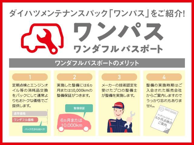 トールX SA2 DVDオーディオ・ETC・バックカメラ・マット(京都府)の中古車
