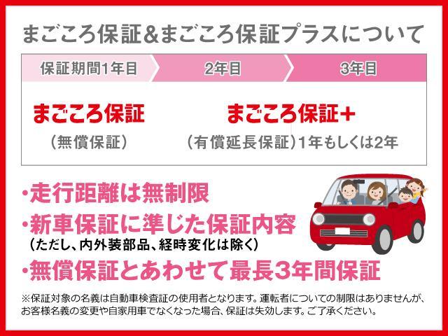 タントカスタムX ナビ・バックカメラ付き(京都府)の中古車
