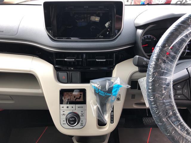 ムーヴXリミテッドII SAIIIスマートアシストIII オーディオレス バックカメラ アルミホイール ステアリングスイッチ オートエアコン 運転席シートヒーター オートハイビーム キーフリーシステム プッシュボタンエンジンスタート(京都府)の中古車