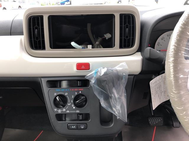 ミラトコットX SAIIIスマートアシストIII アイドリングストップ キーフリーシステム プッシュボタンエンジンスタート バックカメラ コーナーセンサー オートハイビーム 電動格納式ドアミラー マニュアルエアコン(京都府)の中古車