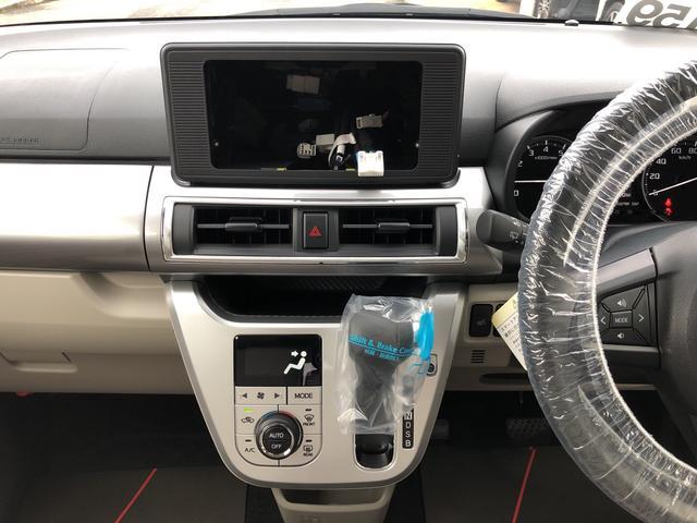 キャストスタイルX リミテッド SAIII4WD バックカメラ(京都府)の中古車