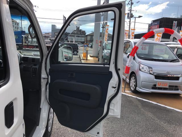 ハイゼットカーゴクルーズターボナビ バックカメラ ドラレコ ETC(京都府)の中古車