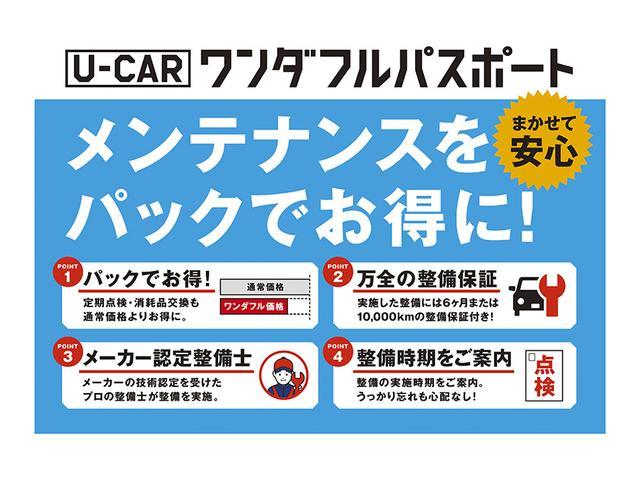 ムーヴキャンバスGブラックインテリアリミテッド SAIIIキーフリーシステム車(兵庫県)の中古車