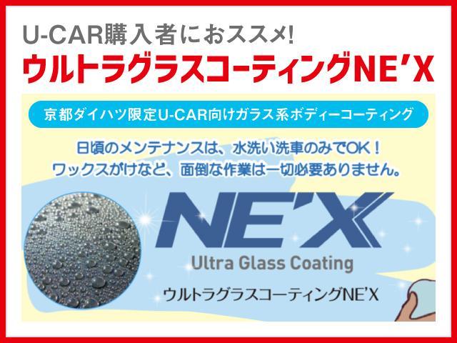 ブーンスタイル SAIII バックカメラ装備、パノラマモニター対応(京都府)の中古車