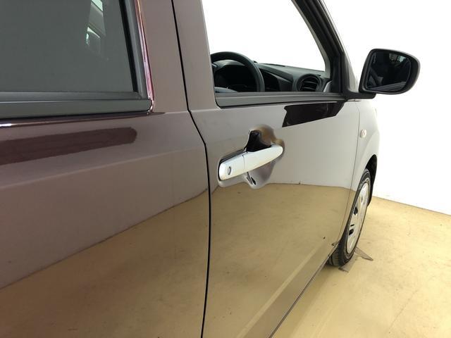 ミライースX リミテッドSAIIIバックカメラ対応 キーレスエントリー オートマチックハイビーム 電動格納式ドアミラー LEDヘッドランプ リヤワイパー(京都府)の中古車