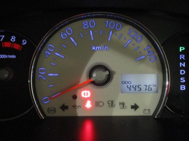 ミラココアココアプラスG車検整備渡し ワンセグナビ バックカメラ キーフリーシステム アイドリングストップ機構 オートエアコン フォグランプ ベンチシート(大阪府)の中古車