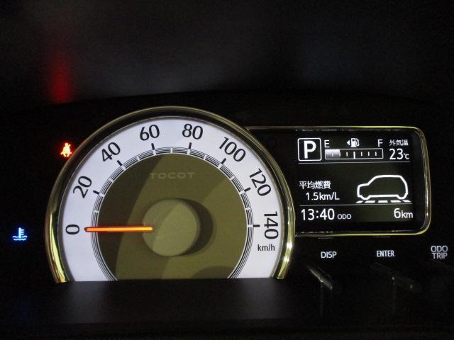 ミラトコットG リミテッド SAIIIスマートアシストIII パノラマモニター 前席シートヒーター LEDヘッドライト キーフリーシステム プッシュボタンスタート オートエアコン アイドリングストップ機構 オーディオレス車(大阪府)の中古車