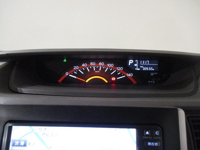 タントL スマートセレクションSAスマートアシスト アイドリングストップ機構 フルセグナビ キーレスエントリー 両側スライドドア ミラクルオープンドア ABS(大阪府)の中古車