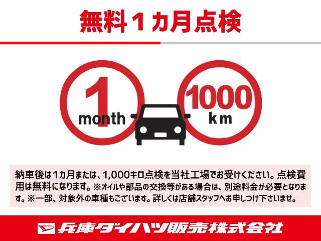 ムーヴキャンバスGブラックアクセントリミテッド SAIII 電動スライドドア(兵庫県)の中古車