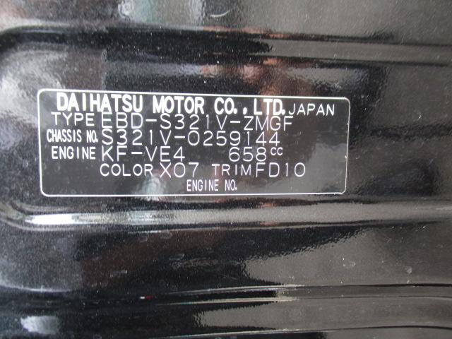 ハイゼットカーゴクルーズビジネスパック/MT/エアコン/パワステ/パワーウインドウ/ビジネスパック/MT/エアコン/パワステ/パワーウインドウ/ビジネスパック/MT/エアコン/パワステ/パワーウインドウ/(大阪府)の中古車