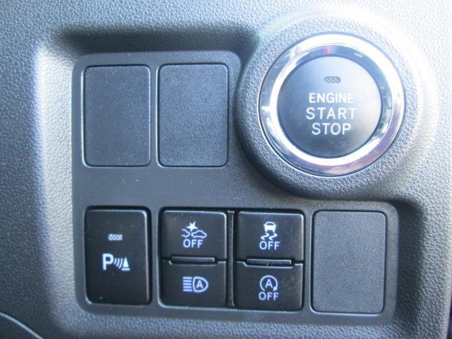 ブーンシルク Gパッケージ SAIII パノラマモニター対応LEDヘッドライト プッシュスタート(奈良県)の中古車