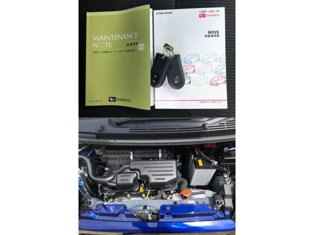 ムーヴカスタムXリミテッド2 SA3 地デジナビ パノラマカメラ追突被害軽減ブレーキ スマアシ3 純正ナビ DVD再生 Bluetooth対応 USB接続 ETC パノラマカメラ ドラレコ 運転席シートヒーター(滋賀県)の中古車