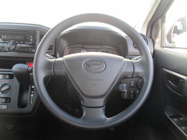 ミライースL SA3 衝突回避支援ブレーキ搭載 CD/USBステレオ(滋賀県)の中古車