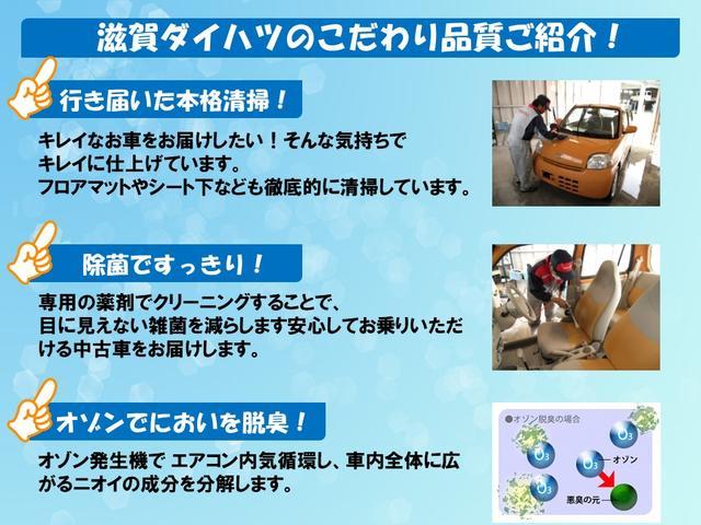 タントカスタムX トップエディションSA 8インチナビ Bカメラ(滋賀県)の中古車
