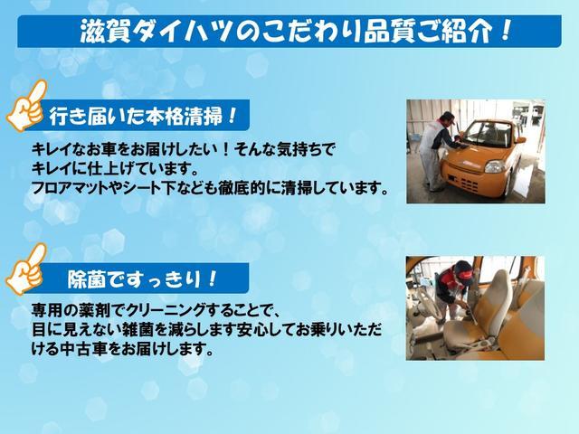 ロッキープレミアム 1000ccターボエンジン DA 次世代スマアシ(滋賀県)の中古車