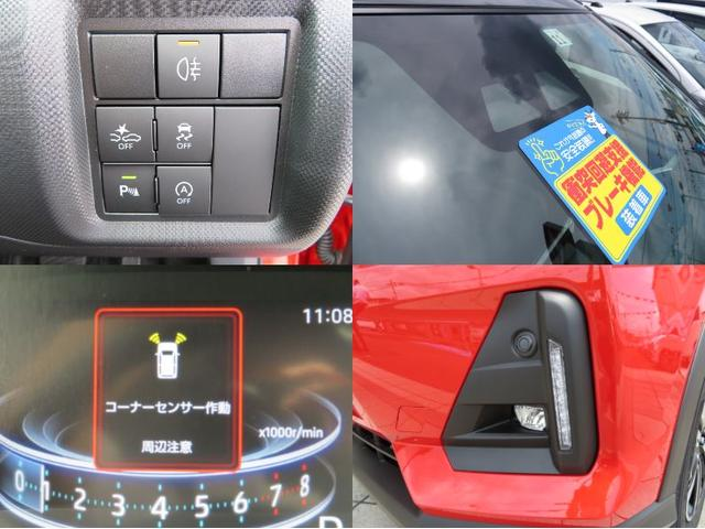 ロッキープレミアム 9型スマホ連携ディスプレイオーディオ全方位カメラ(滋賀県)の中古車