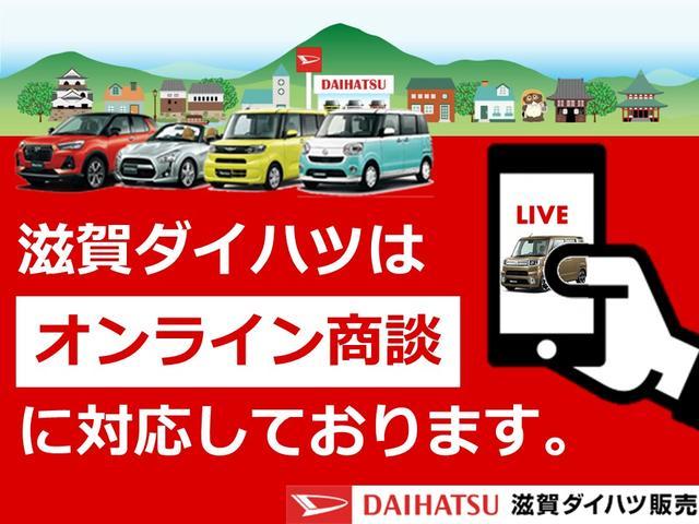 ロッキープレミアム 走行3千Km スマホ連携ディスプレイオーディオ(滋賀県)の中古車