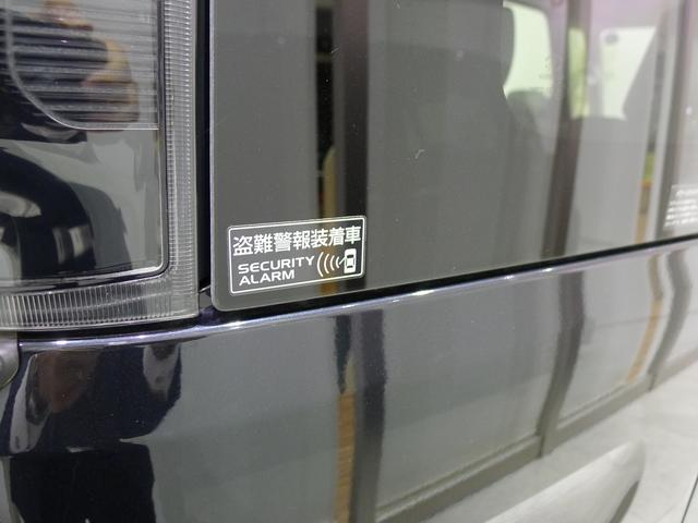 スペーシアカスタムハイブリッドXS 全周囲モニターパッケージ 両側電動スライド追突被害軽減ブレーキ レーダーブレーキサポート(滋賀県)の中古車
