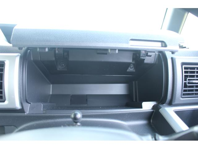 ウェイクGターボSAIII 4WD フルセグナビ バックカメラ衝突被害軽減ブレーキ 4WD ターボ フルセグナビ Bluetooth対応 DVD再生 バックカメラ ステアリングスイッチ 両側パワースライドドア シートヒーター LEDヘッドライト エコアイドル(滋賀県)の中古車