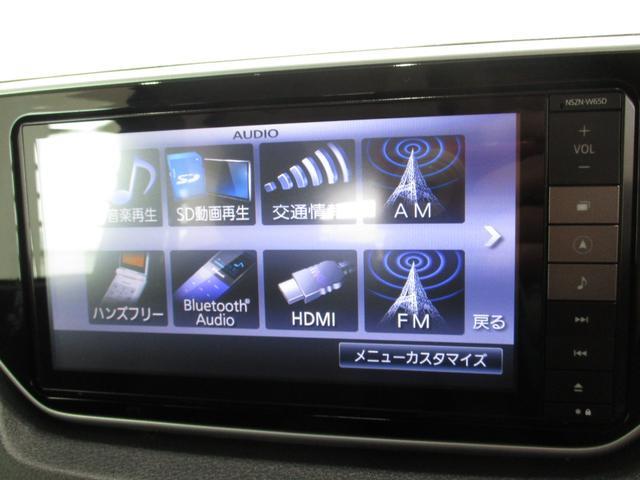 ムーヴカスタム X ハイパーSAフルセグナビ Bluetooth対応 DVD再生 バックカメラ ステアリングスイッチ ETC 衝突被害軽減ブレーキ エコアイドル LEDヘッドライト オートライト キーフリー タイミングチェーン(滋賀県)の中古車
