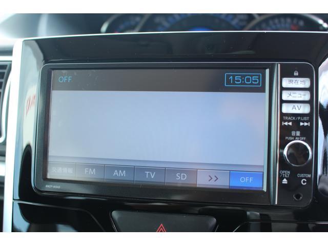 タントカスタムRS SA 地デジナビ バックカメラ 両側パワスラ追突被害軽減ブレーキ スマアシ スマートキー 両側電動スライドドア LEDヘッドライト オートエアコン 純正ナビ 地デジ DVD再生 Bluetooth対応 バックカメラ(滋賀県)の中古車