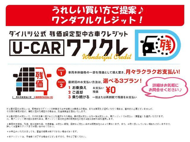 ムーヴカスタムXリミテッド2SA3 運転席シートヒーター LED追突被害軽減ブレーキ スマアシ3 届出済未使用車 スマートキー オートエアコン LEDヘッドライト(滋賀県)の中古車