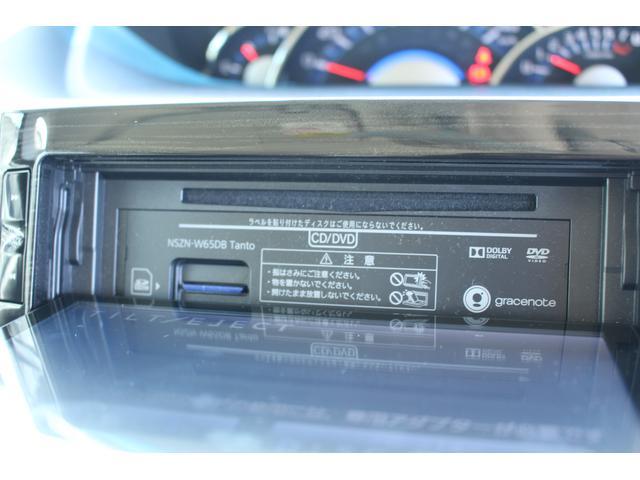 タントカスタムRSトップエディションSA 8型ナビドラレコBカメラ追突被害軽減ブレーキ スマアシ 両側電動スライドドア(滋賀県)の中古車