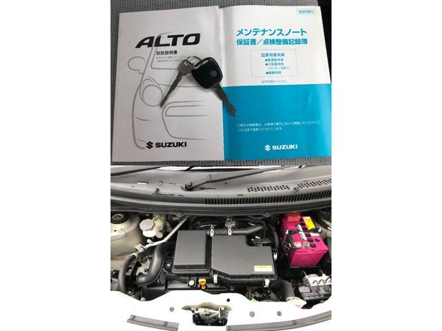 アルトエコECO−L ケンウッドナビ 走行3万1千KMアイドリングストップ メモリーナビ ワンセグTV キーレス ABS エアバック CVT車 社外アルミホイール(滋賀県)の中古車