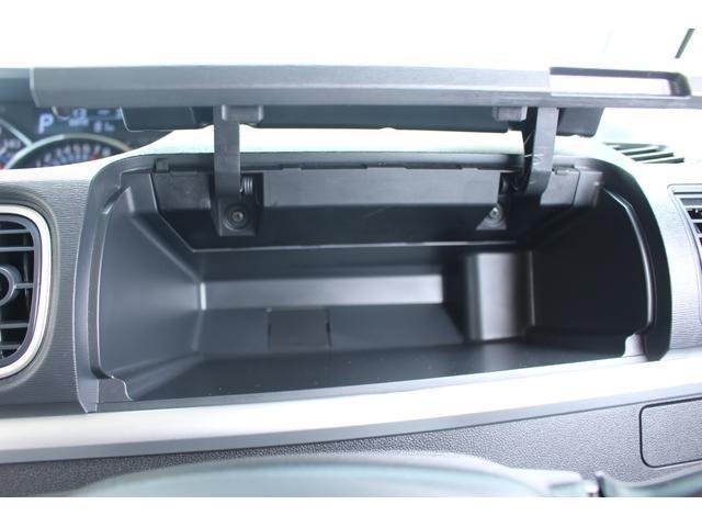 タントカスタムRSトップエディションSAII 8インチフルセグナビ衝突回避支援ブレーキ・スマートアシスト2 8インチフルセグナビ&バックカメラ 後席フリップダウンモニター LEDヘッドライト 両側パワスラドア キーフリー&オートエアコン 15インチアルミホイール(滋賀県)の中古車