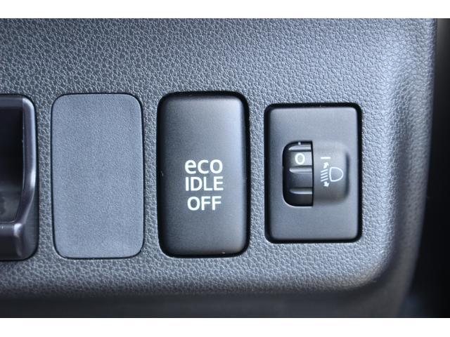 ミラココアココアL 4WD キーレスエントリー CDステレオフルタイム4WD キーレスエントリー CDステレオ アイドリングストップ 運転席シートリフター 車検整備付き(滋賀県)の中古車
