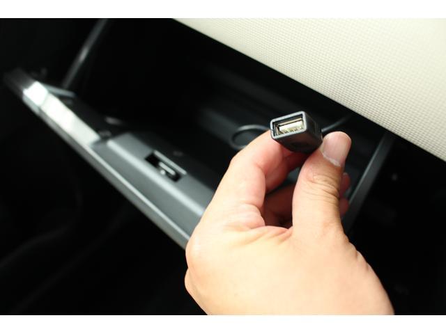 ムーヴキャンバスXリミテッドSA2 両側電動スライドドア ナビ バックカメラ衝突回避支援ブレーキ・スマートアシスト2 両側電動スライドドア スマートキー 純正ナビ ワンセグTV USB接続 バックカメラ オートエアコン(滋賀県)の中古車