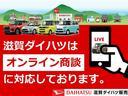衝突回避支援ブレーキ スマアシ3 キーフリー エコアイドル 前席シートヒーター 地デジナビ DVD再生 Bluetooth対応 左側パワースライドドア コーナーセンサー(滋賀県)の中古車