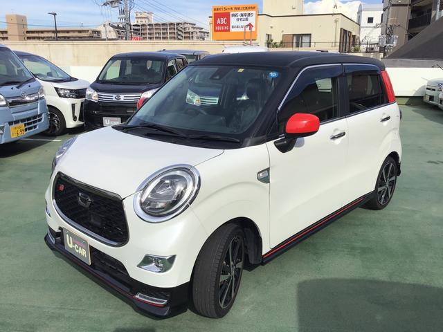 (兵庫県)の中古車